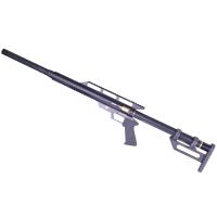 Carabina PCP Caçadora Tradicional 5.5mm Modelo Básico